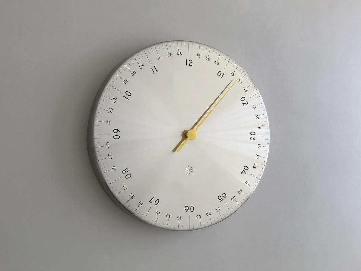 Habitat Mono Clock