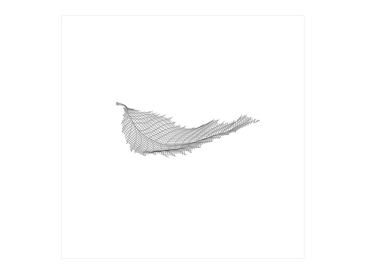 New Order Singles White 12''